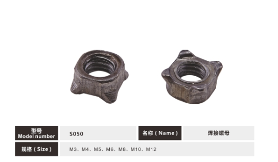 M3-M12 Black Oxide Iron Square Weld Nut / Square Welding Nut For Furniture